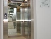 liftcabinetavocat06